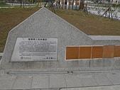 大鶯景觀自行車道:01龍窯橋誌&名人手印.jpg