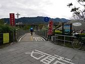 大鶯景觀自行車道:07三鶯單車道入口.jpg
