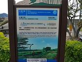 大鶯景觀自行車道:07三鶯單車道完工日期.jpg