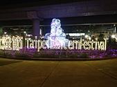 2013台北燈會:IMG_0131.JPG