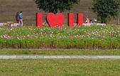 幸福水漾公園、婚紗廣場:08情定ILoveYou.jpg