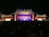 2013台北燈會:IMG_0135.JPG