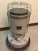 煤油暖爐KS-67G開箱:04暖爐外觀.jpg
