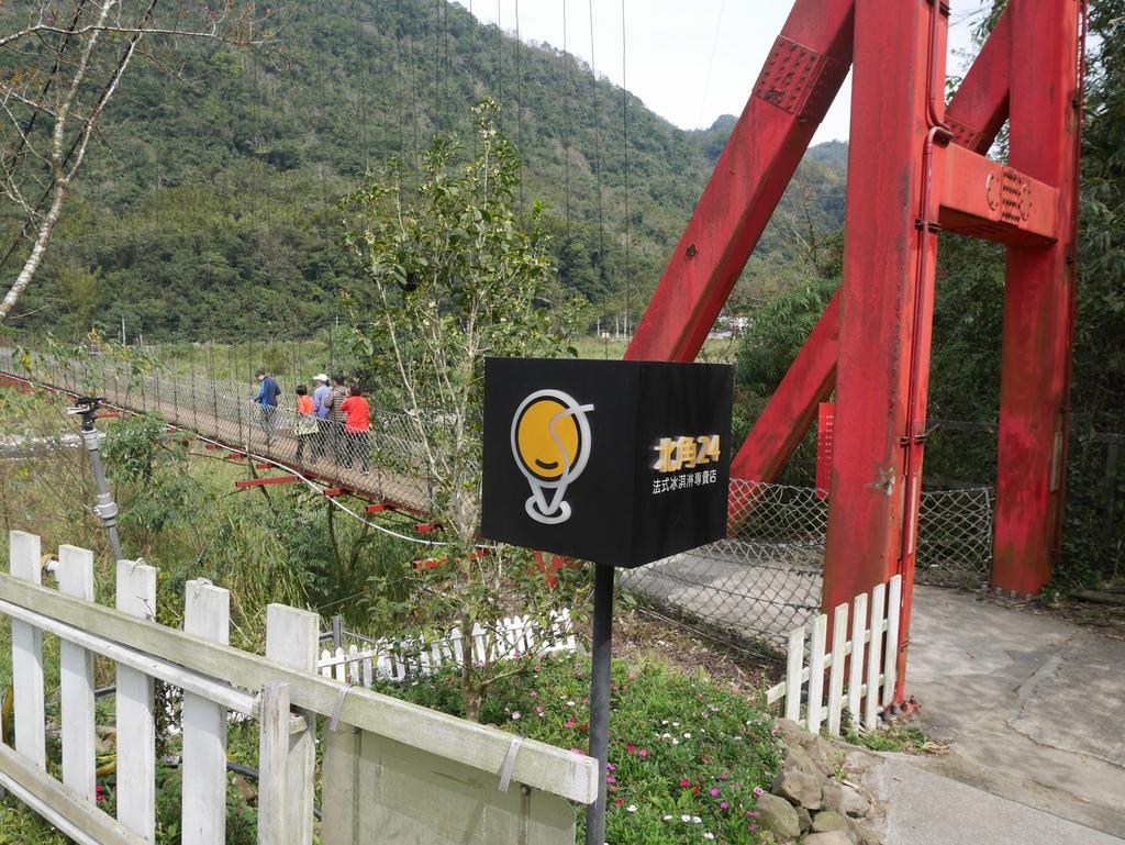 北角吊橋3-2.jpg - 司馬庫斯二日遊之一