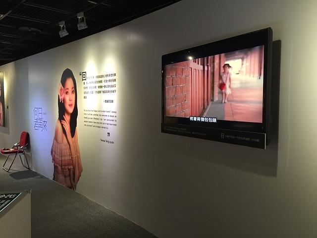 02鄧麗君文物紀念展 影像回顧.jpg - 鄧麗君辭世21週年紀念