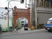 三峽老街 鳶山大鐘:三峽老街西入口 拷貝.jpg