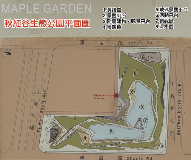 04秋紅谷生態公園平面圖.jpg - 台中秋紅谷