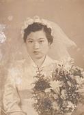 先母葉莊夫人追思:19550102婚紗.jpg