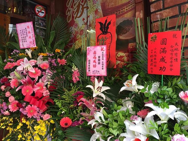 16龍鳳餅舖支持音樂會.jpg - 鄧麗君辭世21週年紀念