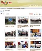 如何下載大圖:如何下載大圖--Xuite相簿下載相片說明