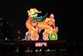 2013台灣燈會在新竹:副燈--福祿招財