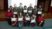 台灣蝴蝶保育學會2015年會:07劍十結訓學員.jpg