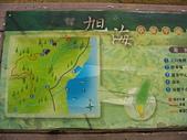 20070223旭海草原牡丹鼻山牡丹水庫:旭海草原平面圖.jpg