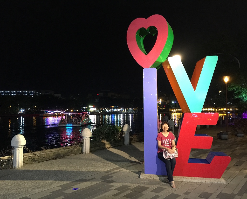 01愛河LOVE.jpg - 高雄愛河