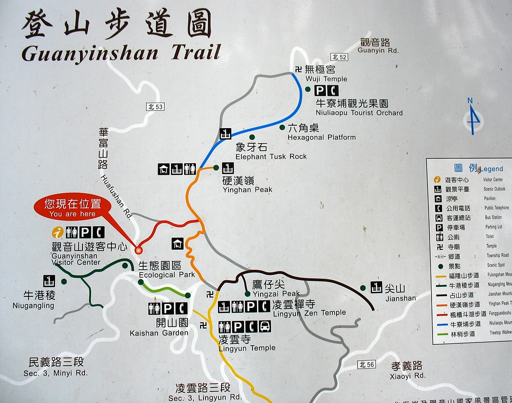觀音山硬漢嶺林梢步道:13觀音山步道圖.jpg