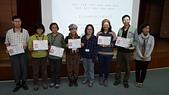 台灣蝴蝶保育學會2015年會:08斑蝶一期結訓學員.jpg