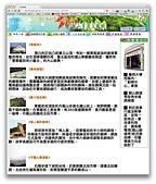 台北市親山步道:09百越風景線.jpg