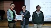 台灣蝴蝶保育學會2015年會:10新加入永久會員.jpg
