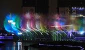 2013台灣燈會在新竹:幻影水舞2
