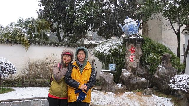 景德鎮古瓷廠雪景1.jpg - 猴年大吉 萬事如意