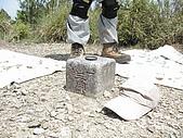 塔曼山系:巴博庫魯.jpg