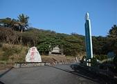 2012的山林旅歷:都蘭山入口