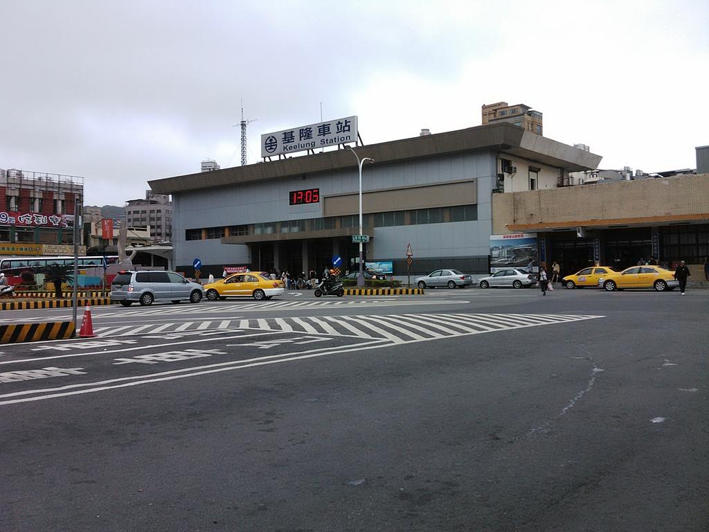 基隆永嘉景觀步道:01基隆火車站.jpg