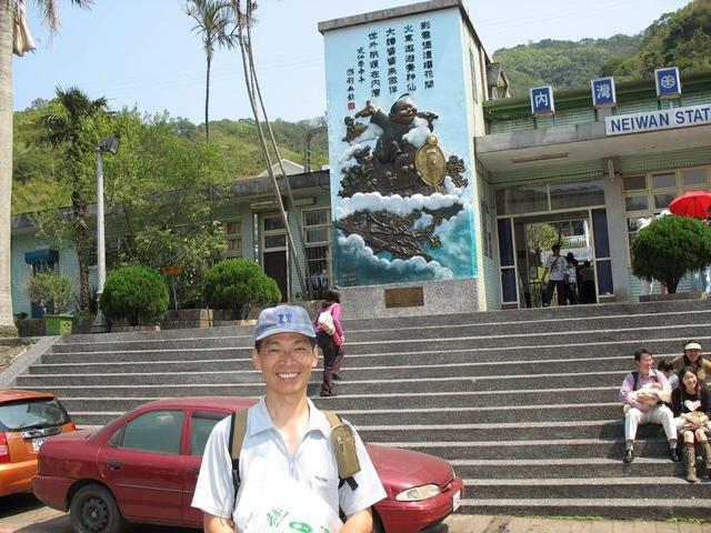 Joey@內灣車站.JPG - 司馬庫斯二日遊之一