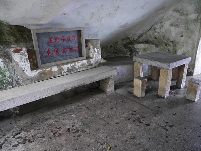 太武山延平郡王觀兵弈棋處3 - 金門太武山