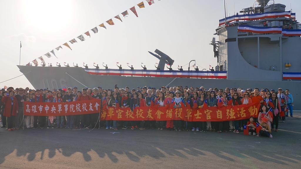 21海軍官校校友會參加216年元旦升旗2.jpg - 海軍106年元旦升旗