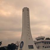 海軍左營基地參訪:九二台海勝利紀念碑.jpg