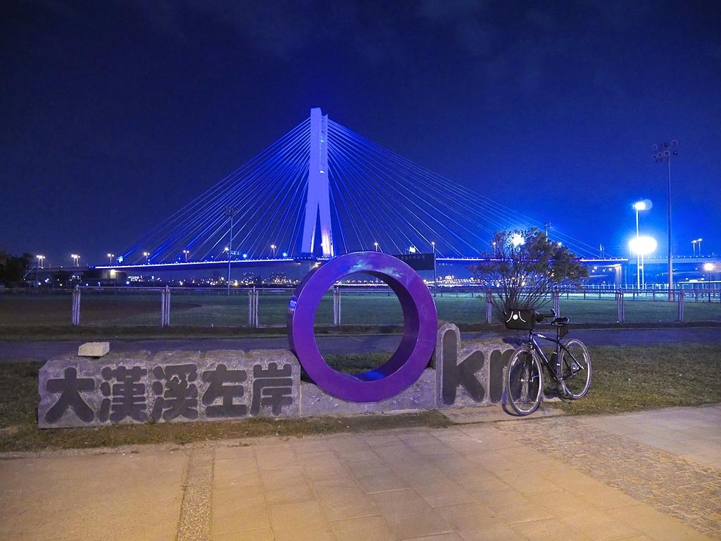 17大漢溪左岸單車道起點.jpg - 陽光橋