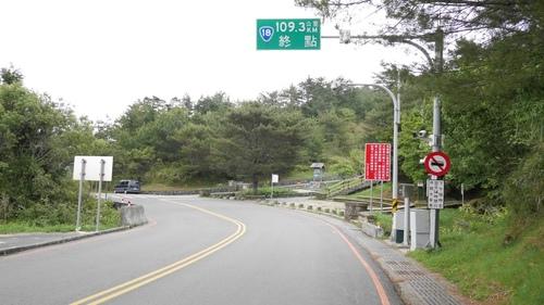 17台18線終點.jpg - 麟趾山步道