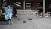 台灣蝴蝶保育學會2015年會:01關渡國小校門.jpg