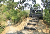 台東鯉魚山:鯉眼觀景台