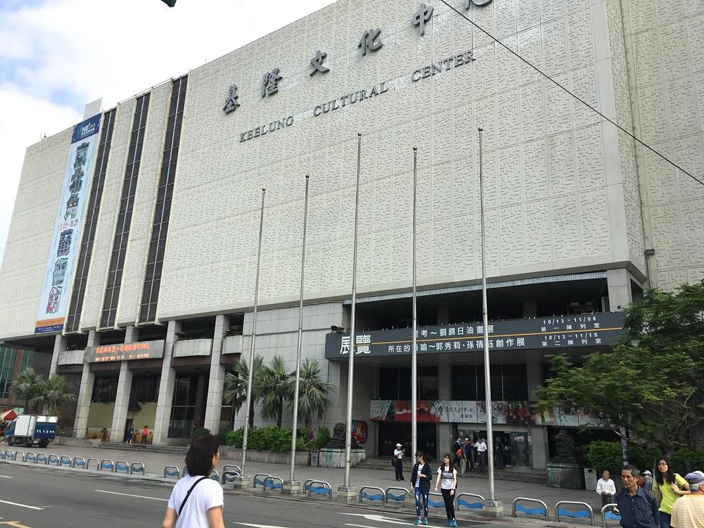 第41屆祥門書會展:基隆文化中心