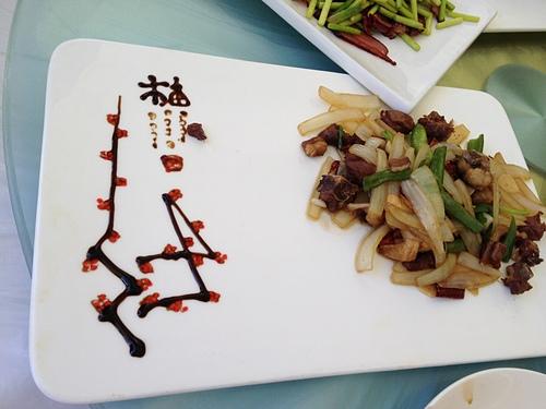 06九寨餐盤裝飾2.jpg - 絕美黃龍賽瑤池