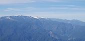 台北到台東的班機上:雪霸聖稜雪景