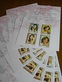 鄧麗君郵票:鄧麗君郵票卡內頁