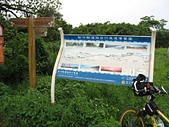 十七公里海岸線:濱海自行車道圖.jpg