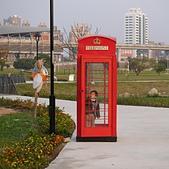 幸福水漾公園、婚紗廣場:22電話亭.jpg