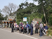 滬尾櫻花大道走春:04樹林口休息.jpg
