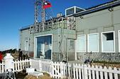 玉山群峰:中央氣象局玉山測候站