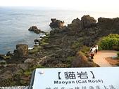 20070222茶山吊橋風吹沙紅柴坑貓鼻頭:墾丁貓岩1.jpg