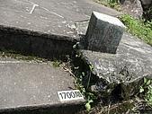 龜山島:龜山島山基石位於登山步道第1700階處