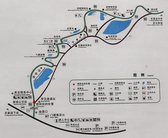 27黃龍景區簡圖.jpg - 絕美黃龍賽瑤池