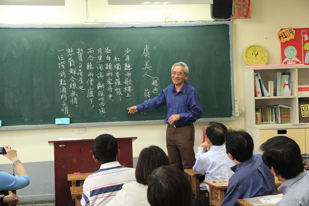 及人高中校慶 & 畢業40年同學會:再上一堂國文課