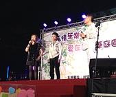 美麗華音樂會三周年:07文夏夫婦演出.jpg