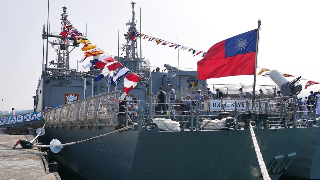 03海軍1101成功軍艦.jpg - 海軍106年元旦升旗