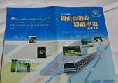 台北市親山步道:11親山步道導覽手冊.jpg